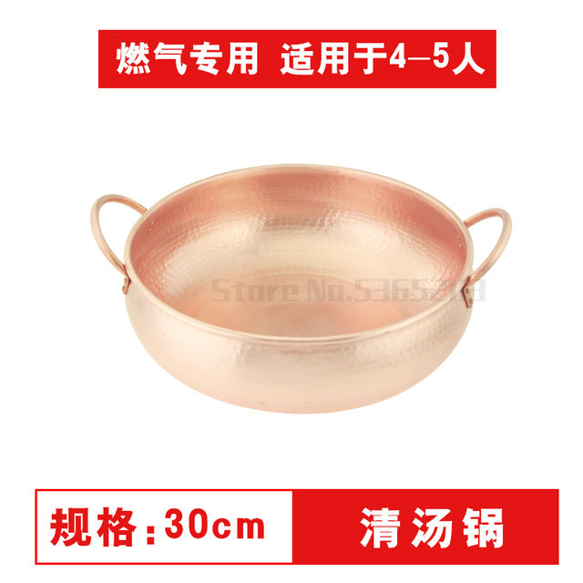 Hand Hammered - Traditional Solid Copper Hot Pot