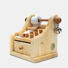 Load image into Gallery viewer, Drei Blatter wooden cash register