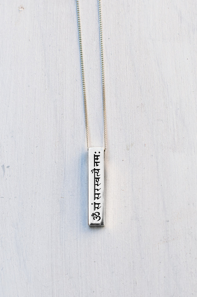 Saraswati Sanskrit Mantra Necklace