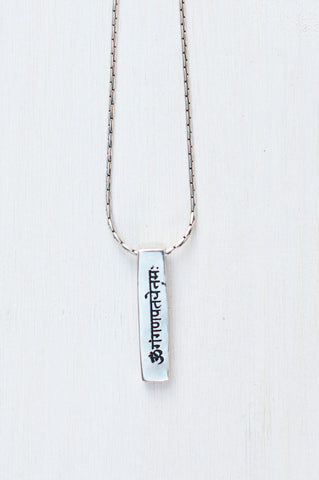 Ganesh Sanskrit Mantra Necklace