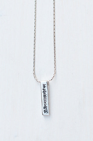 Lakshmi Sanskrit Mantra Necklace