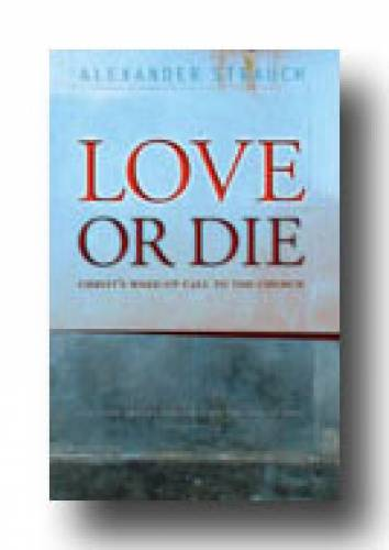 Love or Die