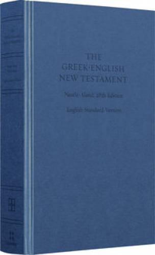 ESV GreekEnglish New Testament