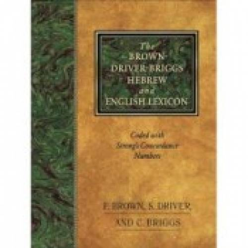 BrownDriverBriggs Hebrew and English Lexicon