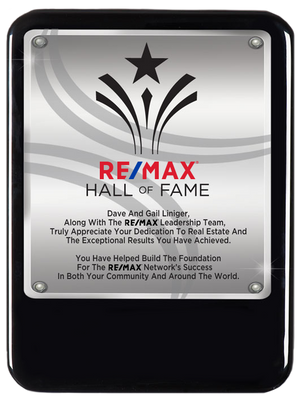 HQ Hall of Fame Plaque-English
