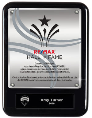 HQ Hall of Fame Plaque-French  (each)