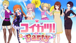 コイカツ! / Koikatsu Party Steam Key Gift Code PC Download Windows Computer Game