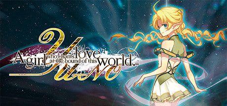 YU-NO: A girl who chants love at the bound of this world Steam Key Gift Code PC Download Windows Computer Game