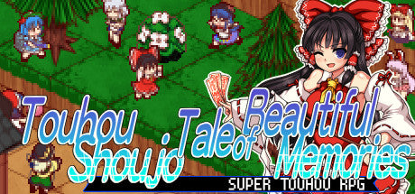 Touhou Shoujo Tale of Beautiful Memories / 東方少女綺想譚 Steam Key Gift Code PC Download Windows Computer Game
