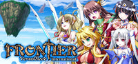 VenusBlood FRONTIER International PC Download Windows Computer Game