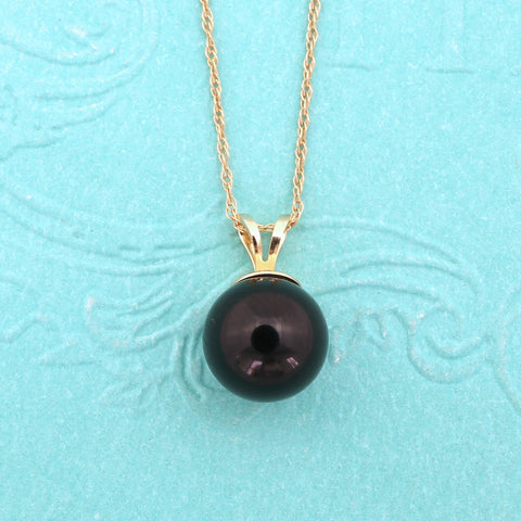 Beauniq 14k White Gold 8mm Black Simulated Onyx Pendant Necklace, Pendant only
