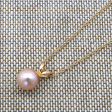 14k Solid White Gold AAA 8mm Pink Round Freshwater Cultured Pearl Pendant - just pendant