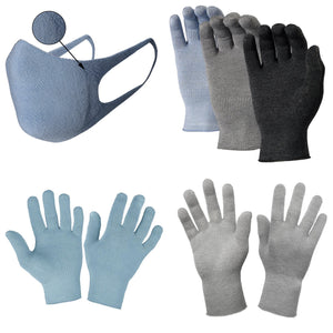 Just Silver Apparel - Bundle - Deluxe 12% Silver Gloves & Silver Face Mask - Blue