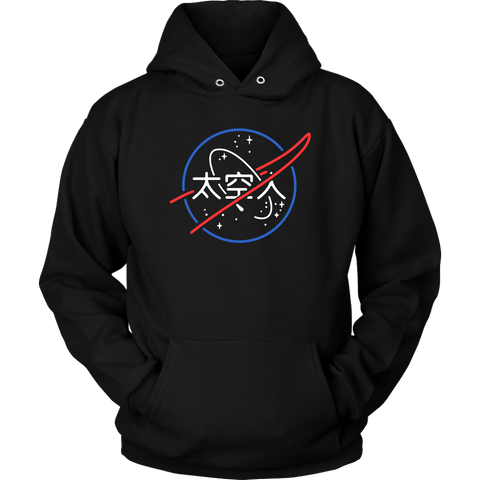 Nasa Aesthetic Japanese Galaxy Hoodie