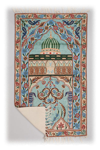Sunehri Arye Meditation Prayer Rug