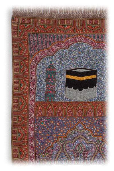 Hakim Janamaz Meditation Prayer Rug