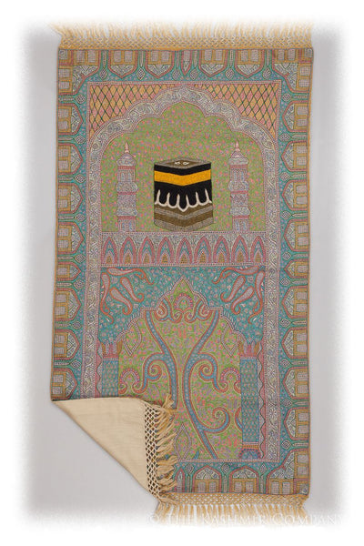Shahid Janamaz Meditation Prayer Rug