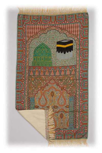 Azim Janamaz Meditation Prayer Rug