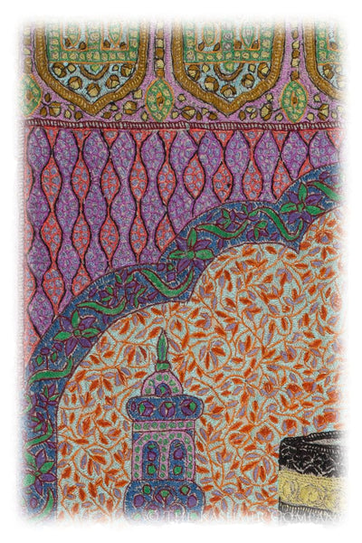 Salaam Janamaz Meditation Prayer Rug