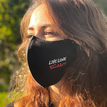 Live Love Beirut Mask | Black