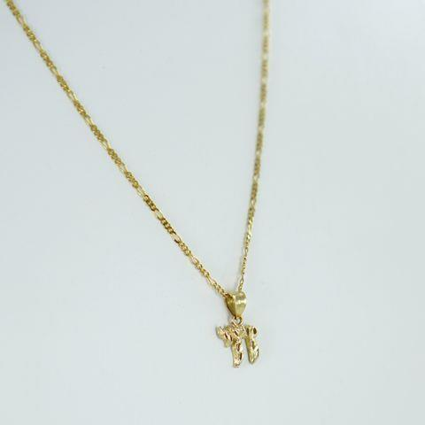14KT YELLOW GOLD CHAI & FIGARO NECK CHAIN 012601306
