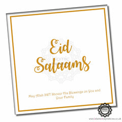 Eid Salaams Gold Foil