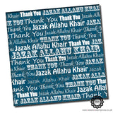 JAZ004 Jazak Allahu Khair Thank You Blue