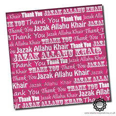 JAZ005 Jazak Allahu Khair Thank You Pink