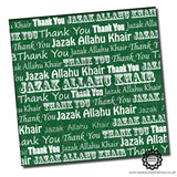 JAZ006 Jazak Allahu Khair Thank You Green