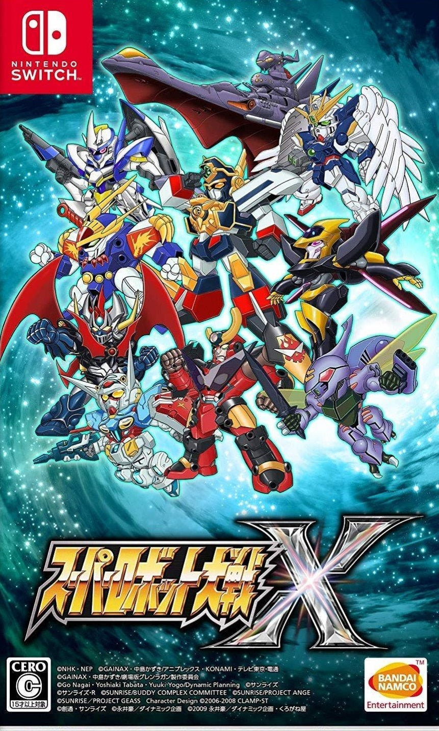 Super Robot Wars X - Nintendo Switch