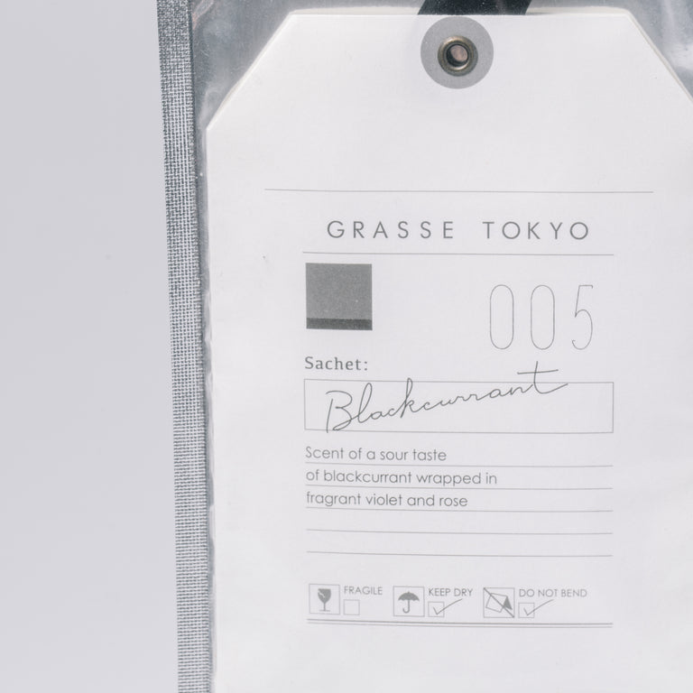 GRASSE TOKYO | 香包 005 - Blackcurrant