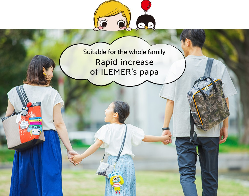 Suitable for the whole family