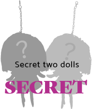 ILEMER SECRET Dolls