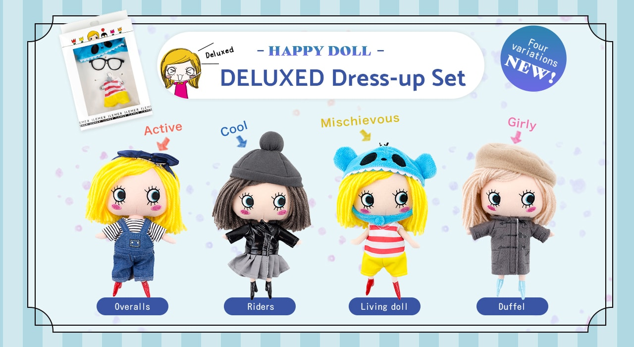 ILEMER Deluxe Dress-up Set