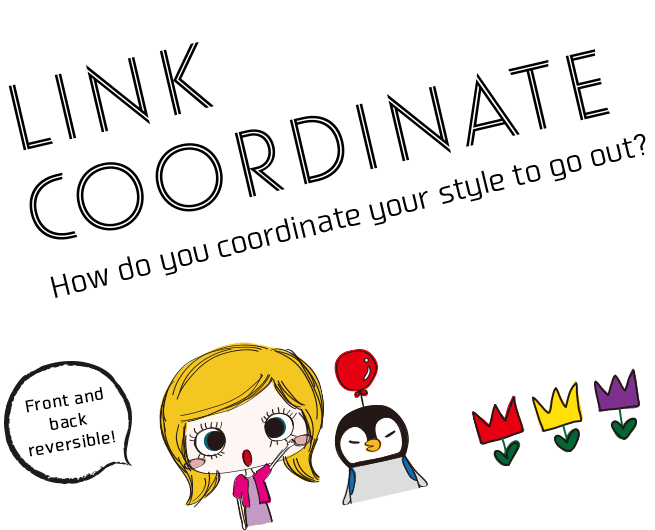 How do you coordinate your style to go out?
