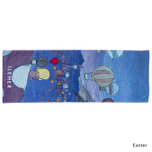 Load image into Gallery viewer, Easter | Towel | PLUSH / GOODS | ILEMER