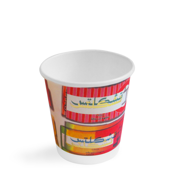 Vintage Chiclets papercups | set of 20