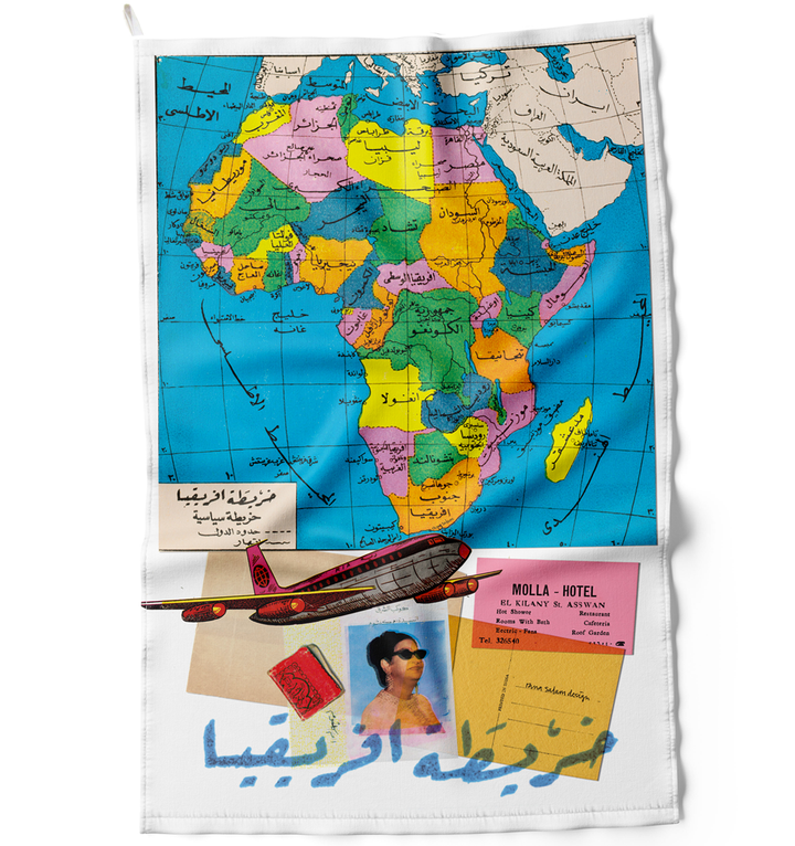 AFRICA School Map | kitchen towel