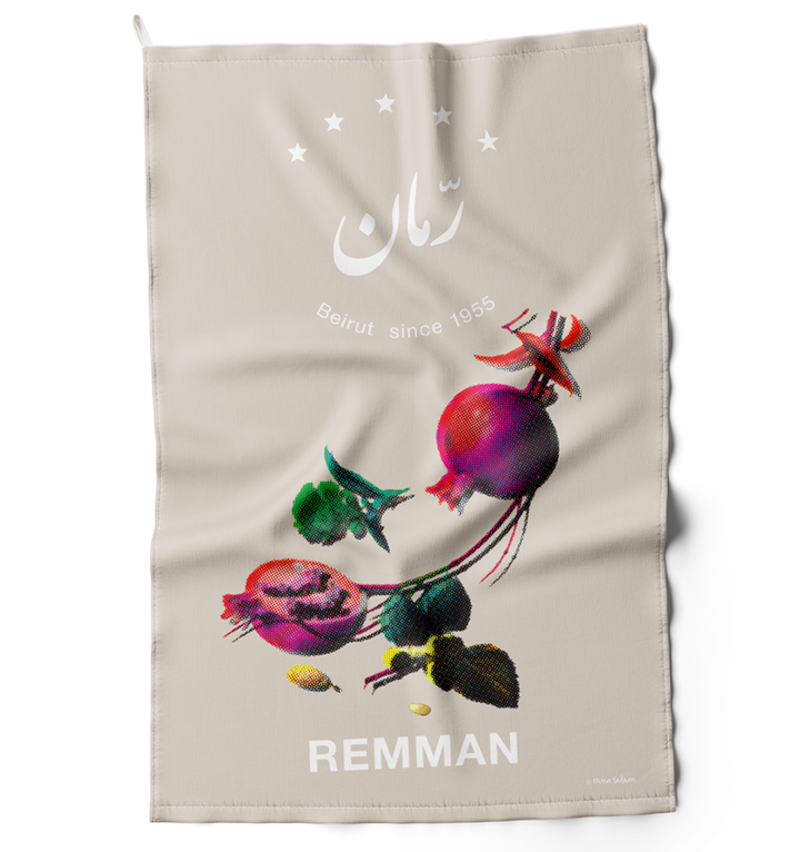 Pomegranate Delight | kitchen towels