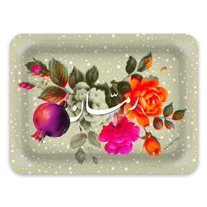 'Rimman' Pomegranate | Tray