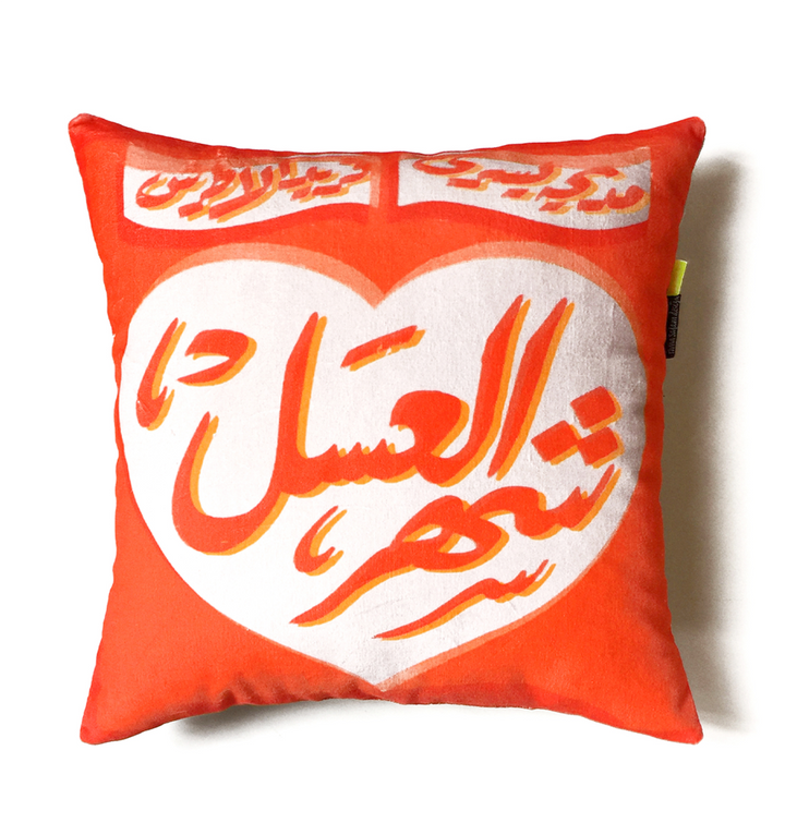 Shaher el Asal collection | velvet cushions