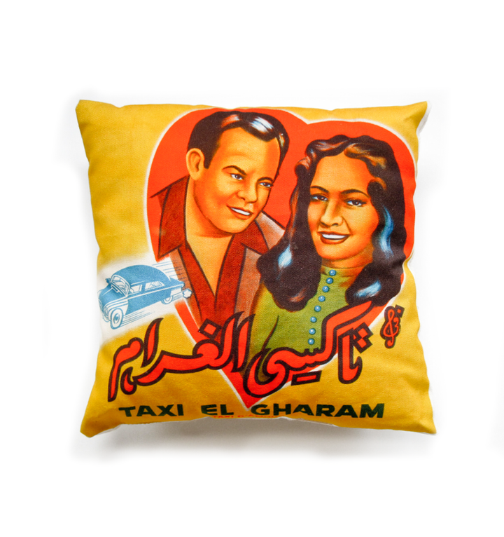 Taxi El Gharam | cotton cushion