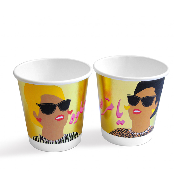 Bittersweet  | set of 40 Paper-Cups