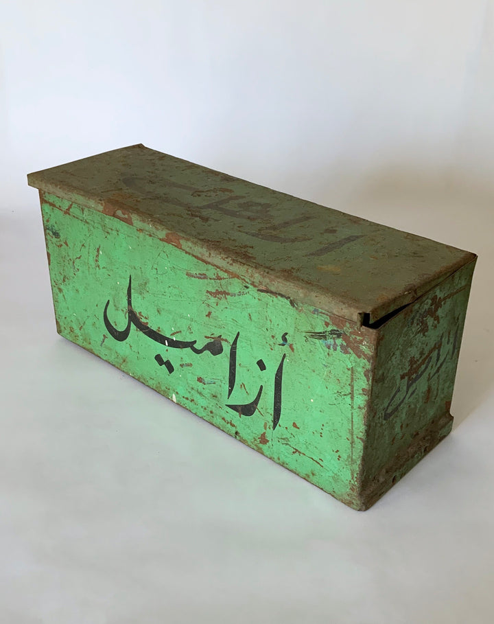 Vintage Arabic Storage boxes