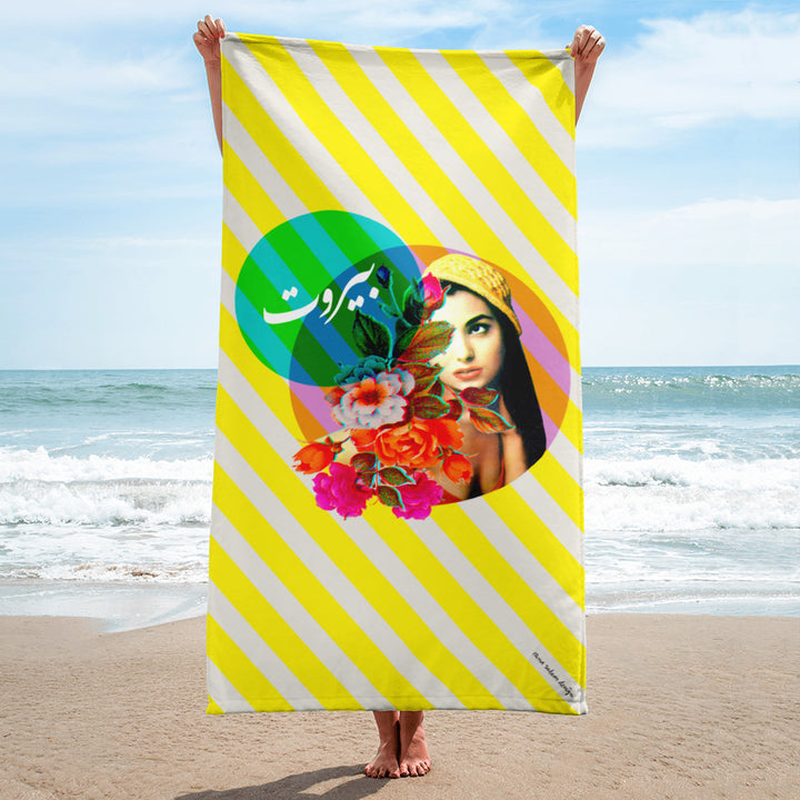 Beirut girl beach towel, enjoy summer with a vintage mood, beirut, girl, beach towel, vintage, nostalgic, nostaligic mood, modern, trendy, cool, flowers, yellow, stripe