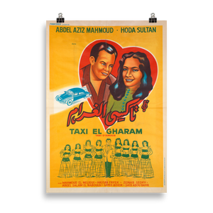 Love Posters: Taxi D'amour | Reprint