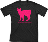 I Love My Japanese Bobtail | Must Love Cats® Hot Pink On Black Short Sleeve T-Shirt-Must Love Cats® T-Shirts-The Official Website of Jewelry Candles - Find Jewelry In Candles!