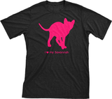 I Love My Savannah | Must Love Cats® Hot Pink On Black Short Sleeve T-Shirt-Must Love Cats® T-Shirts-The Official Website of Jewelry Candles - Find Jewelry In Candles!
