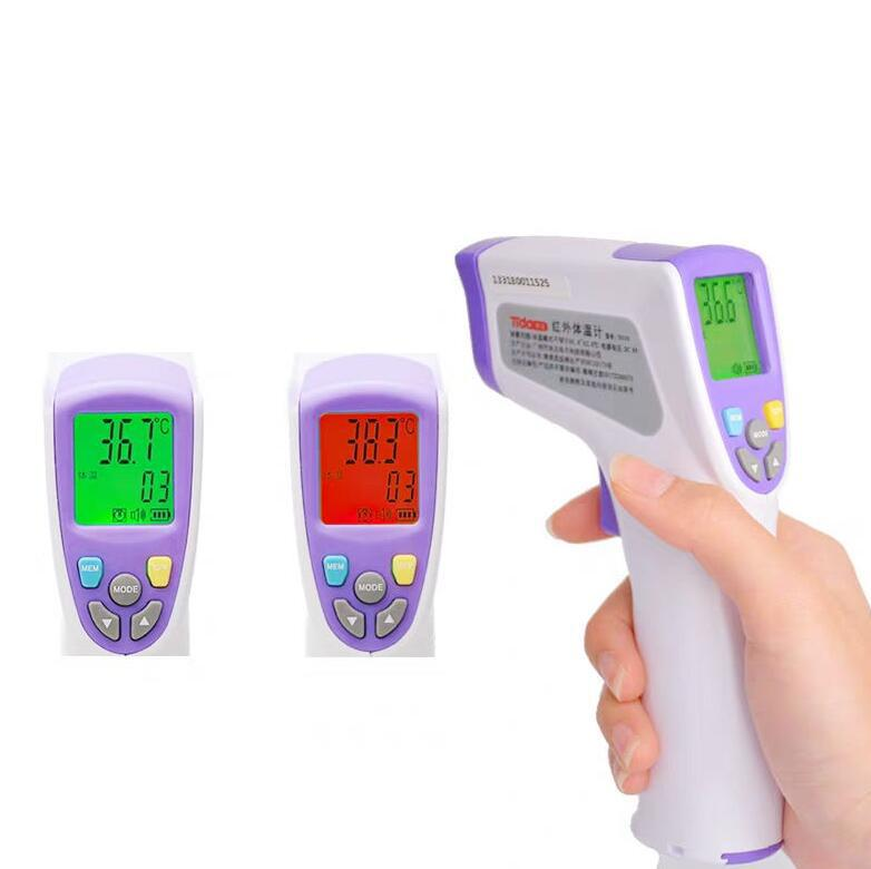 Infrared Non-Contact Thermometer Forehead Body Surface Temperature Scanner XZW2020