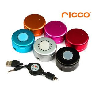 RICCO® P11 Ultra Portable Travel Loud Speaker With Rechargeable Battery